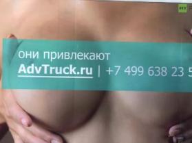 Te piersi powodują wypadki w okolicach Moskwy