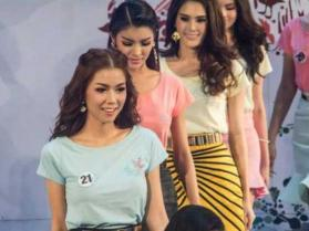 Tajski konkurs piękności