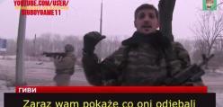 Ukraińscy żołnierze o pomocy z Polski