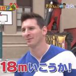Niesamowita żonglerka Messiego w Japonii