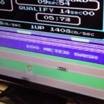 Wibrator w służbie gier wideo