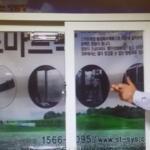 Azjaci testują okna antywłamaniowe