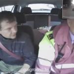 """Policja wiezie... """"OPĘTANEGO!"""""""