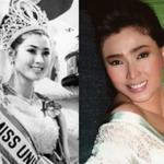 Japońska Miss Świata z lat 50-tych kiedyś i teraz