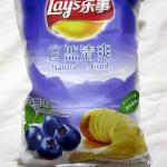 Najdziwniejsze smaki chipsów z całego świata