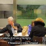 Pomógłbyś bezdomnemu w potrzebie?