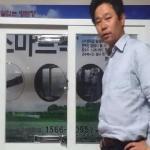 Tak testowane są szyby w Korei