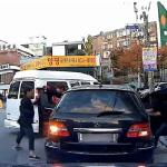Zadyma uliczna w Korei