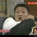 Japońskie poczucie humoru - kawał ze... SNAJPEREM!