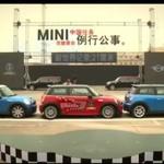 Mistrz parkowania w Mini - WOW!