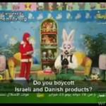 Wychowanie dzieci według Hamasu - STRASZNE!