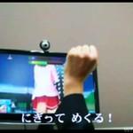 Japońska gra dla dorosłych - WCIĄGAJĄCA!