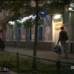 Ukryta kamera w Rosji