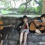 Młodociani gitarzyści
