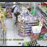 Napad na sklep w Katowicach - ZNASZ PRZESTĘPCĘ?