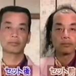 Ekstremalne metamorfozy w Japonii