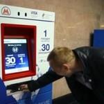 Ten automat wydaje bilety... za przysiady!