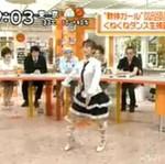 Kazumi - japońska mistrzyni tańca electro