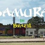 Samuraj na mistrzostwach świata w Brazylii