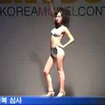 """Co dobrego w koreańskim """"Playboyu"""""""