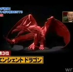 Geniusz origami!