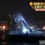 Hologram reklamuje film o Nessi!