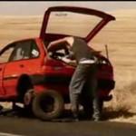 Ryzyko mechanika