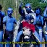"Reklama ""Avatara"" z Rosji - BOMBA!"