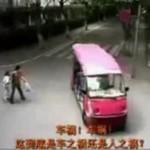 Chiny - wypadki samochodowe