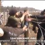 Masowa walka w Rosji - tłum vs ochroniarze