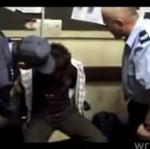 Metody przesłuchań POLSKIEJ POLICJI (18+)