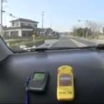 Wizyta w Fukushimie