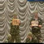 Pokaz rosyjskich służb specjalnych