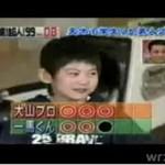 Siedmiolatek - mistrz bowlingu