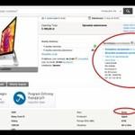 iMac - wielkieoszustwo