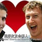 """The Social Network"" w minutę - HIT!"