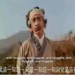 Śmieszna chińska piosenka miłosna