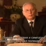 Jarosław Kaczyński przemówił do Rosjan !