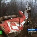 Katastrofa samolotu w Smoleńsku to NIE PRZYPADEK!?