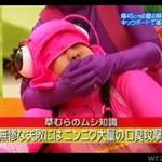 KRETYŃSKI japoński teleturniej - PADNIESZ!