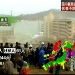 Tsunami w Japonii- przerażające filmiki!