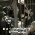 Za co Chiny powinny się wstydzić?