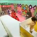 Japoński teleturniej - chodzi o nagość!