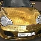Złote samochody - szczyt lansu czy WIEŚ?