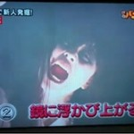 Japoński show - przerażona twarz