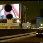 PORNO na billboardzie! W Rosji!
