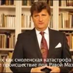 Janusz Palikot podsumowuje ostatni rok