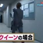 Japoński kawał z windą - CHORE!