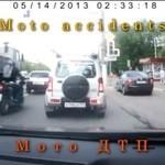Wypadki z udziałem motorów - MIX