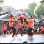 Japońska formacja taneczna... NINJA!